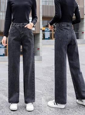 连衣裙雪纺夏季黑灰色阔腿牛仔裤女2021春秋新款潮宽松学生直筒裤