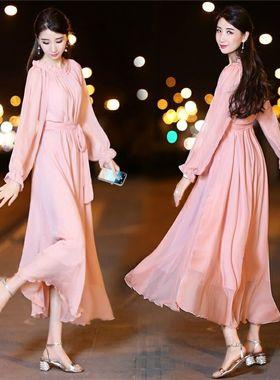 粉色2021春夏新款连衣裙中长款雪纺气质显瘦胖mm宽松长袖仙女长裙