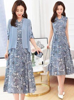 雪纺连衣裙两件套P2021春季新款潮中长款碎花裙子女夏宽松女装套