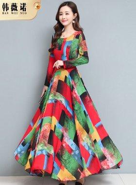 2021春夏新款长袖印花连衣裙女中长款雪纺显瘦裙子宽松气质长裙