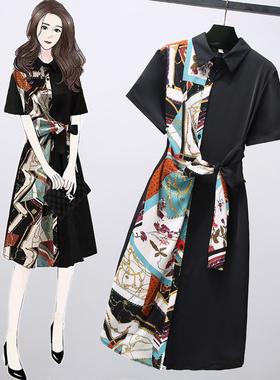 ighy2021夏季新款法式过膝连衣裙大码胖mm宽松遮肚子雪纺衫200斤