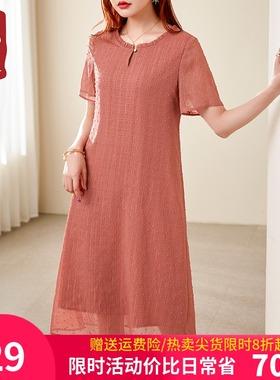 2021夏季新款粉色雪纺连衣裙女中长款高端提花裙子宽松气质中长裙