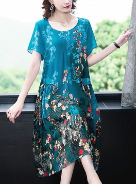雪纺连衣裙2021新款夏季大码女装高端名媛气质大牌宽松遮肚子显瘦