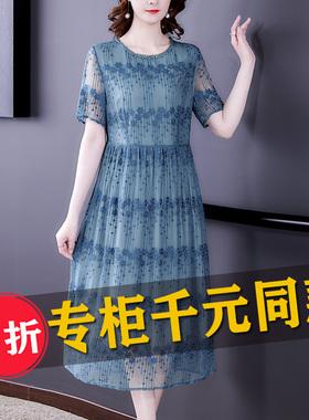 网纱拼接雪纺连衣裙女夏季重工刺绣中长款宽松高端气质妈妈裙子薄