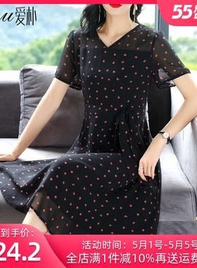 高端大码女装2021新款夏季遮腹连衣裙显瘦宽松气质胖mm雪纺裙