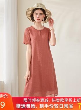 2021夏季新款雪纺连衣裙女装中长款高端提花裙子宽松气质显瘦纯色