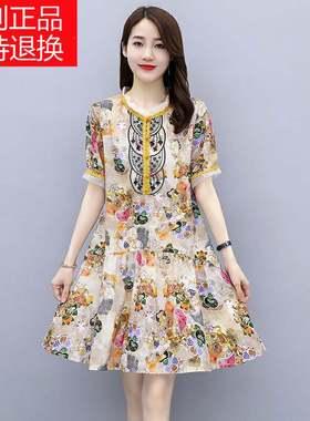 夏季高端法式连衣裙短袖大码女装小个子宽松旗袍遮肚气质雪纺裙子