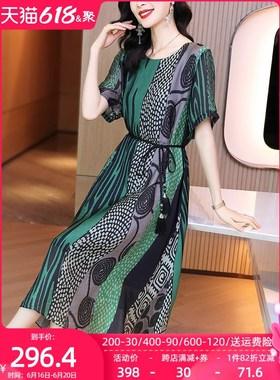 凯芙诺雪纺连衣裙2021夏季新款宽松时尚复古印花a字裙高端气质裙