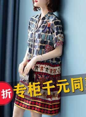 夏季薄款短袖雪纺连衣裙女宽松显瘦民族风高端气质妈妈装小众裙子