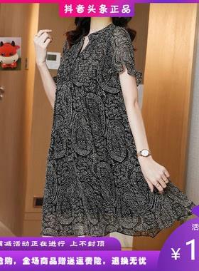 历城区福山柳服装店M-4XL夏季女士新款高端宽松气质雪纺连衣裙
