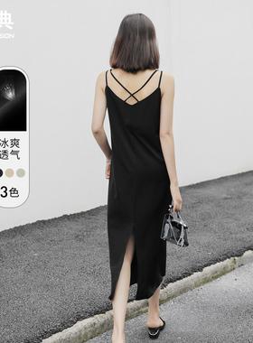 黑色吊带连衣裙女夏季2021新款宽松内搭打底V领雪纺长裙背心裙子