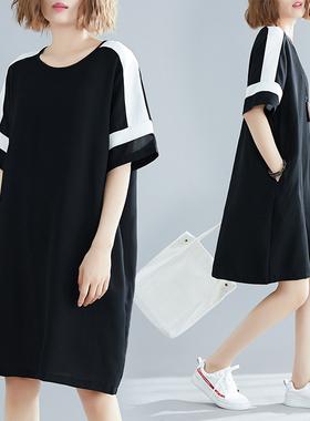 雪纺连衣裙2020新款夏装宽松加大码200斤显瘦洋气撞色短袖女裙子