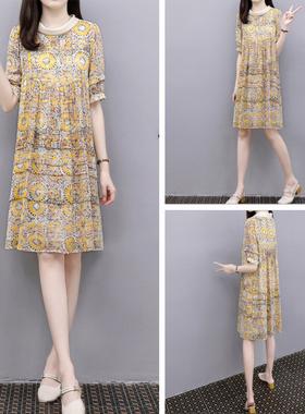 2021夏季新款时尚洋气印花宽松雪纺裙中长款遮肉显瘦减龄连衣裙女