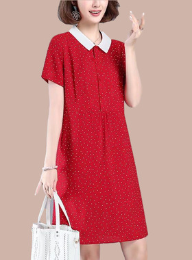 九月陌墨娃娃领雪纺连衣裙女2021新款韩版宽松夏装洋气小个子裙子