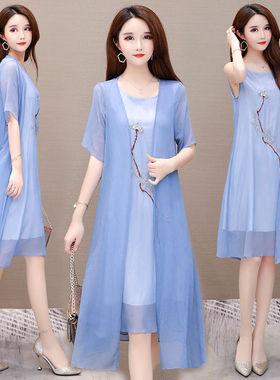 大码女装绣花两件套2021夏新款改良汉服中长款遮肚显瘦雪纺连衣裙
