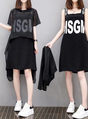 2021年夏季新款大码女装胖MM遮肚子雪纺套装显瘦背心连衣裙两件套