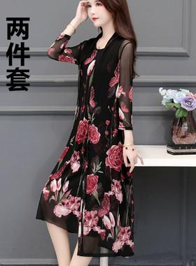 阔太太连衣裙妈妈夏装遮肚洋气春装中老年女雪纺两件套网纱裙子