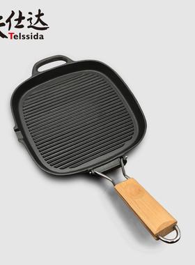 出口铁板烧盘家用烤肉煎鱼锅加厚铸铁牛排锅平底锅煎烤盘煎锅通用