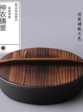 铸铁锅加厚双耳平底煎锅牛排锅水煎包生铁无涂层烤肉燃气灶电磁炉