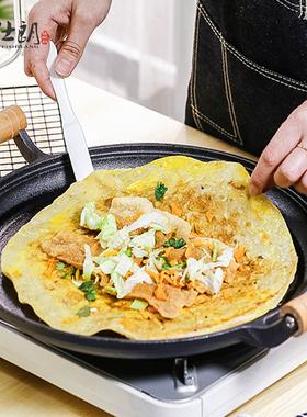 平底锅铸铁锅不粘锅煎锅烙饼锅加厚家用老式生铁锅煎饼锅牛排锅