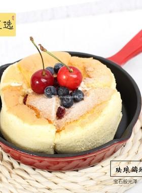 置选珐琅铸铁小平底锅荷兰松饼锅盘煎牛排不粘锅加厚日本烤箱通用