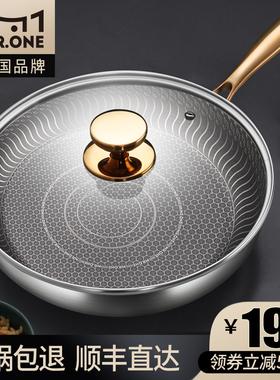 平底锅不粘锅煎锅抗菌不锈钢家用炒菜煎蛋牛排无涂层电磁炉燃气灶