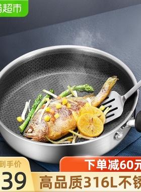 苏泊尔平底锅316L不锈钢不粘锅煎锅家用煎盘牛排锅电磁炉通用