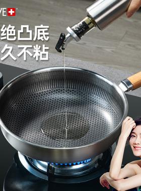 316不锈钢平底锅不粘锅不沾烙饼牛排家用燃气灶电磁炉适用煎锅小