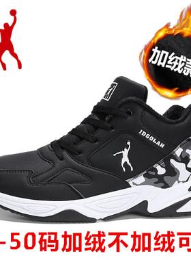 乔丹格兰品牌断码冬季加绒运动鞋男鞋高帮雪地靴大码保暖棉鞋361
