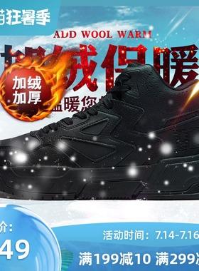 361棉鞋男冬季保暖加绒运动鞋加厚加毛361度正品学生大棉高帮男鞋
