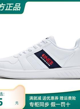 361男鞋运动鞋2019冬季361度韩版时尚休闲板鞋小白鞋子571946606