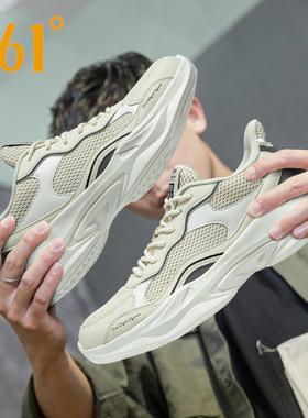 361男鞋运动鞋男2021新款冬季鞋子休闲鞋361度潮鞋官网旗舰老爹鞋