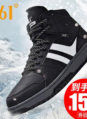 361加绒运动鞋男冬季男鞋棉鞋保暖加厚高帮361度秋冬季板鞋休闲鞋