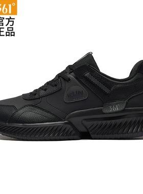 361男鞋运动鞋男2020冬季新款减震361度皮面保暖跑步鞋572042254
