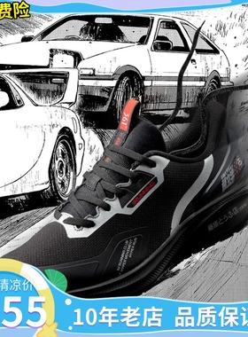 头文字D联名 风屏361男鞋运动鞋2020冬季新款361度Q弹防滑跑步鞋