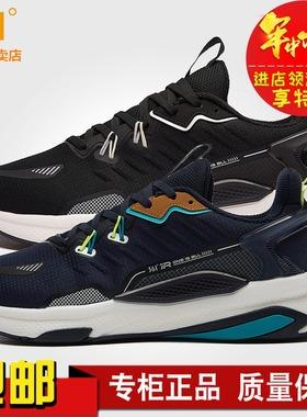 361运动鞋男鞋2020冬季新款轻便耐磨鞋子透气保暖休闲鞋训练鞋 男