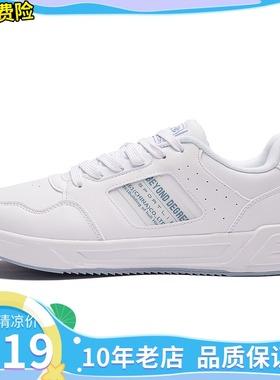 361男鞋小白鞋休闲鞋2020冬季新款低帮休闲板鞋361度简约轻便板鞋
