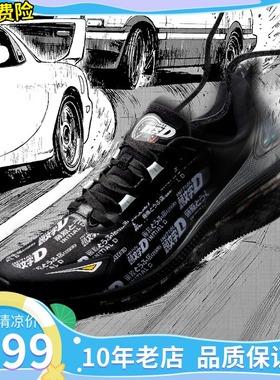 头文字D联名 雨屏361男鞋运动鞋2020冬季新款361度防滑减震跑步鞋