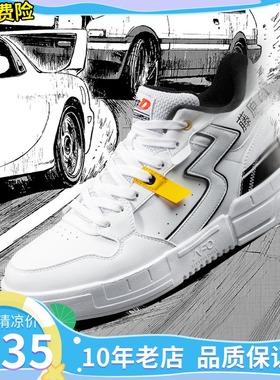 头文字D联名 漂移361男鞋运动鞋2020冬季新款休闲鞋361度潮搭板鞋