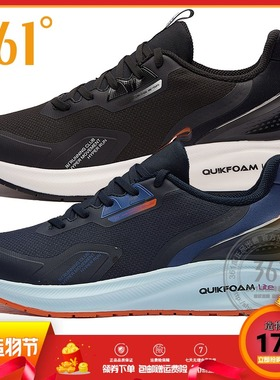 361男鞋运动鞋2020冬季新款轻便透气Q弹跑鞋361度防滑橡胶跑步鞋