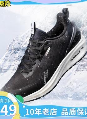 361男鞋运动鞋2020冬季新款舒适保暖跑鞋361度Q弹防滑轻便跑步鞋