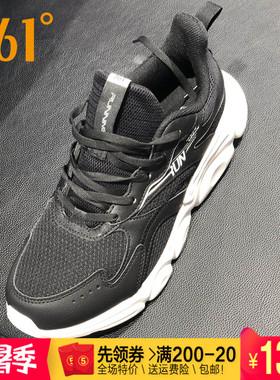 361度男鞋运动跑步鞋2020冬季新款361透气轻便防滑耐磨网跑鞋2218
