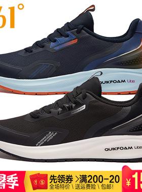 361度男鞋跑步鞋2020冬季新款361网布轻便Q弹防滑耐磨运动鞋2206