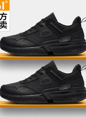 361运动鞋男鞋2020冬季新款黑色革面保暖防滑耐磨休闲跑步鞋男