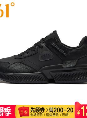 361度男鞋运动鞋2020冬季新款361皮面防雨水防滑减震慢跑步鞋2254