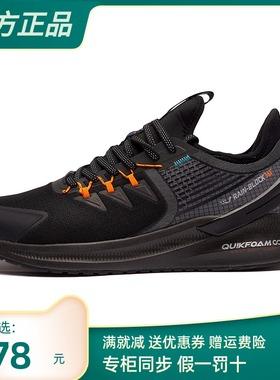361男鞋运动鞋2020冬季新款Q弹软底跑鞋361度男子减震耐磨跑步鞋