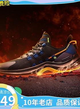 361男鞋运动鞋2020冬季新款网面减震越野运动鞋361度防滑跑步鞋男