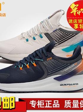 361男鞋运动鞋2020冬季新款Q弹软底跑鞋舒适男子减震耐磨跑步鞋男