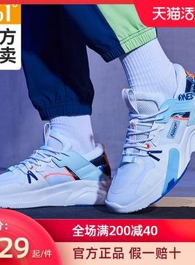 浩瀚 361男鞋运动鞋2021秋冬季新款软底减震鞋子潮流休闲鞋男士