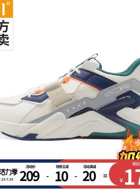 361男鞋冬季加绒保暖运动鞋男休闲鞋老爹鞋361度跑步鞋网面鞋子